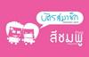 chiangmai business card designer