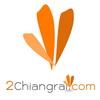 chiangmai logo designer
