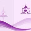 chiangmai Banner designer
